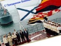 афганвет в санкт-петербурге руководство - фото 6